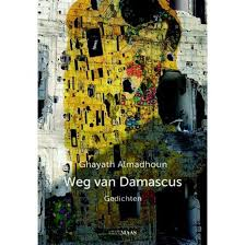 """Weg van Damascus"" van Ghayath Almadhoun"